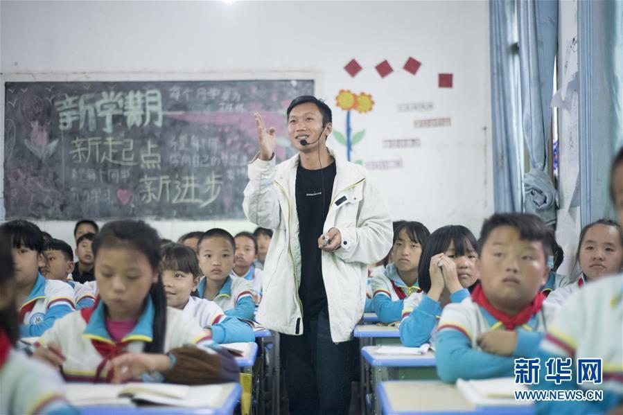 """彭有兴:""""90后""""乡村教师的护学路"""