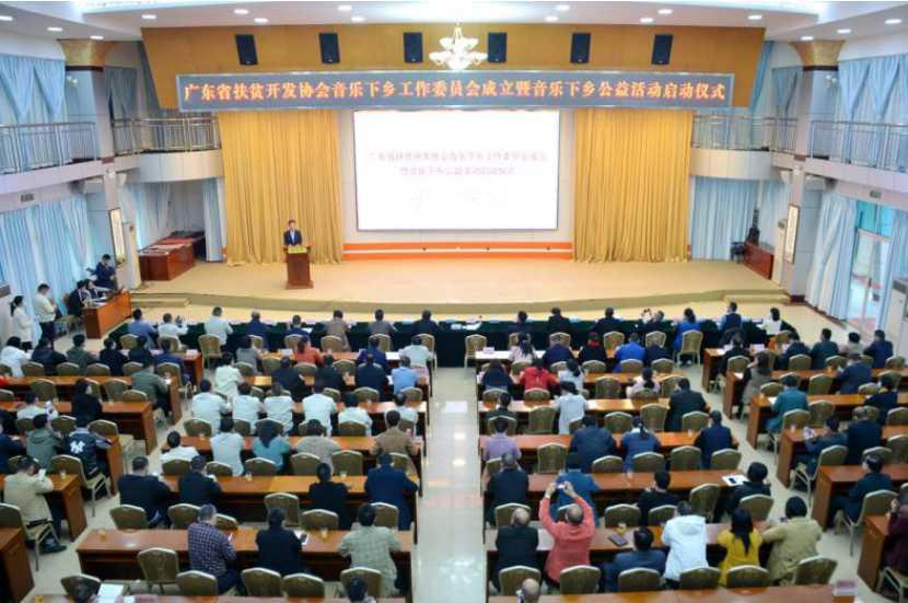 音乐下乡大型公益活动在广东廉江启动