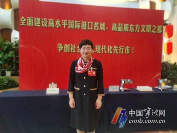 市政协委员陈海英:促进社会组织持续健康发展