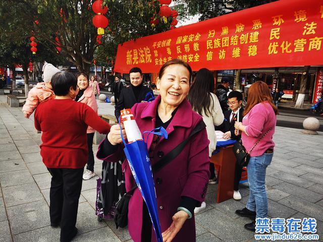 湖南新晃:开展春节期间禁毒普法宣传活动