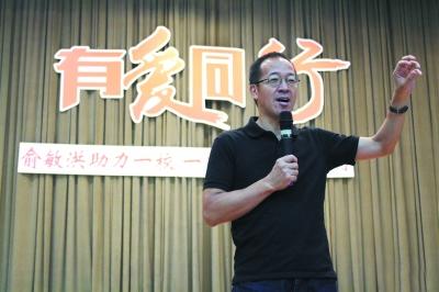 俞敏洪:不伤害社会是企业家的基本责任