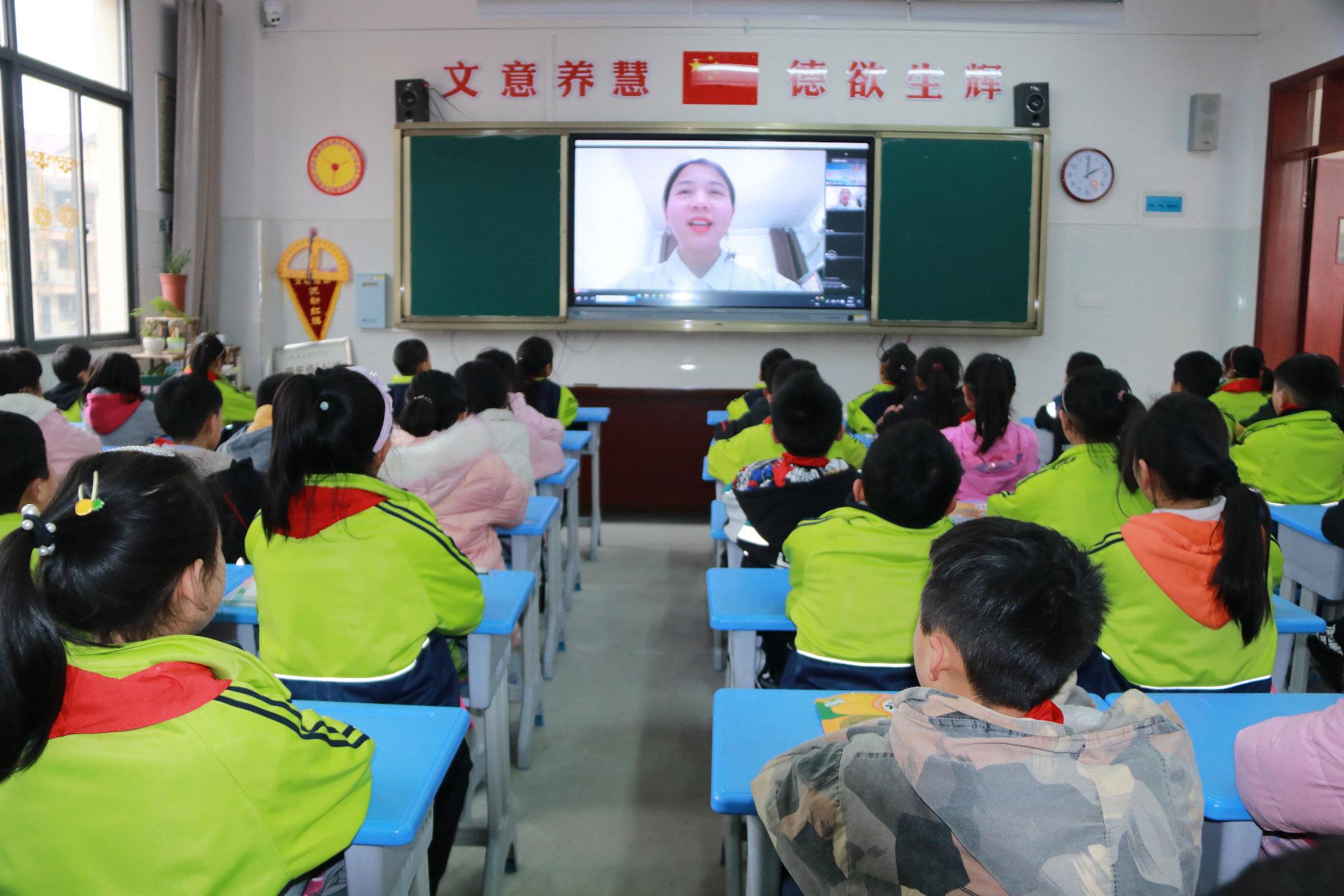 """扬州大学生给贵州学子""""云""""上健康课"""