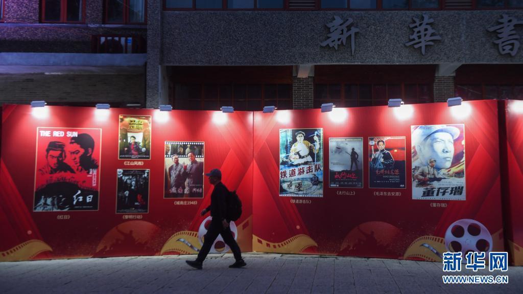 建党百年看中国·新阶段新理念新格局丨协调发展之文化繁荣