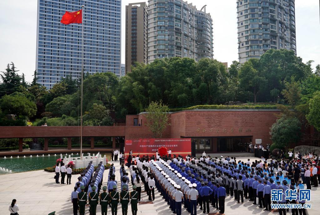 上海:中共四大纪念馆重新开馆[组图]