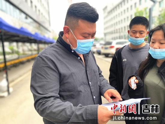 助力疫苗接种 六鼎山志愿者在行动