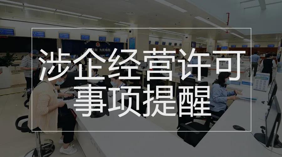 这11家非法社会组织网站被关停、高校招生录取期间谨防诈骗……本周提醒来了!