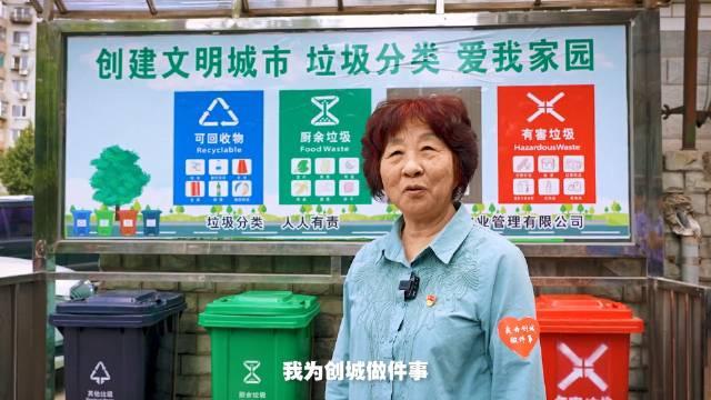 省道德模范郭连荣:大家齐动手,楼院大变样!